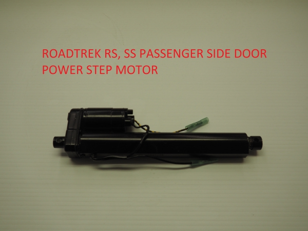 Roadtrek RS, SS power step motor