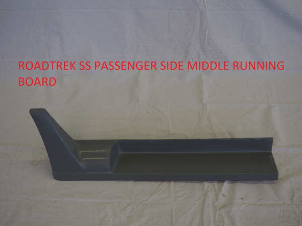 Roadtrek SS passenger side mid running board