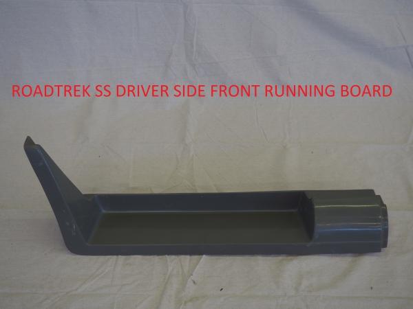Roadtrek SS driver side front running board