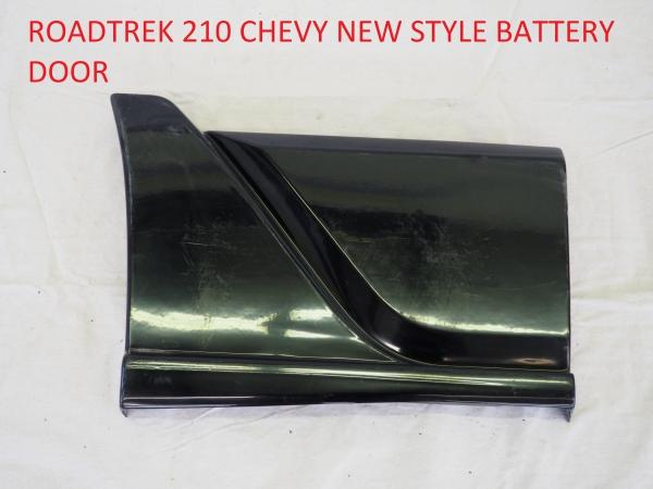 Roadtrek 210 Chevy new style battery door HM 1295